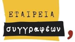 Φωτογραφία AlfaVita.gr