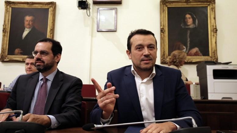File PHOTO: Ο υπουργός Επικρατείας Νίκος Παππάς (Δ) μιλάει στην επιτροπή Θεσμών και Διαφάνειας της Βουλής σχετικά με τον έλεγχο που ασκήθηκε στη διαδικασία αδειοδότησης για τις τηλεοπτικές άδειες και τις συνθήκες διεξαγωγής του, Αθήνα, την Παρασκευή 7 Οκτωβρίου 2016. ΑΠΕ-ΜΠΕ, ΣΥΜΕΛΑ ΠΑΝΤΖΑΡΤΖΗ