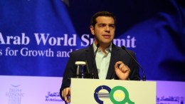 "O πρωθυπουργός Αλέξης Τσίπρας κατά την ομιλία του στη σύνοδο Ευρωπαϊκής Ένωσης - Αραβικών Χωρών με θέμα: ""Συνεργασία για την Ανάπτυξη"" που γίνεται στην Αθήνα, Πέμπτη 3 Νοεμβρίου 2016. ΑΠΕ-ΜΠΕ, Αλέξανδρος Μπελτές"