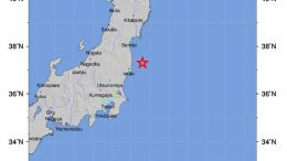A handout image provided by the US Geological Survey (USGS) on 21 November 2016 shows a shakemap showing the location of a magnitude-7.3 earthquake near the east coast of Honshu, Japan, 21 November 2016. A tsunami warning has been issued.  EPA, USGS