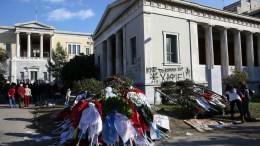 Κόσμος αφήνει λουλούδια και επισκέπτεται το Πολυτεχνείο, για την επέτειο της εξέγερσης του Πολυτεχνείου το 1973, στην Αθήνα. ΑΠΕ-ΜΠΕ, ΟΡΕΣΤΗΣ ΠΑΝΑΓΙΩΤΟΥ