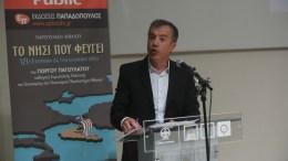 Ο πρόεδρος του ΠΟΤΑΜΙΟΥ Σταύρος Θεοδωράκης, στην παρουσίαση του βιβλίου του καθηγητή Γιώργου Παγουλάτου, με τίτλο: «Το νησί που φεύγει, 121+1 κείμενα για την κρίση», στο Αμφιθέατρο «Αθήνα 9.84». ΑΠΕ ΜΠΕ, ΟΡΕΣΤΗΣ ΠΑΝΑΓΙΩΤΟΥ