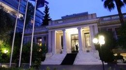 Το Μέγαρο Μαξίμου όπου το γραφείο του Πρωθυπουργού. Φωτογραφία Αρχείου. ΑΠΕ-ΜΠΕ