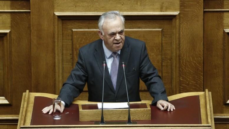 Ο αντιπρόεδρος της κυβέρνησης Γιάννης Δραγασάκης μιλάει στην Ολομέλεια του Κοινοβουλίου. Φωτογραφία Αρχείου. ΑΠΕ-ΜΠΕ, ΓΙΑΝΝΗΣ ΚΟΛΕΣΙΔΗΣ