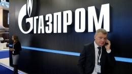 FILE PHOTO. Η Gazprom ανέβασε το κόστος της κατασκευής του αγωγού φυσικού αερίου Turkish Stream στα 7 δισεκατομμύρια δολάρια. EPA, ANATOLY MALTSEV