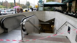 Ανοιχτοί πέντε σταθμοί του μετρό για την προστασία των αστέγων . ΑΠΕ-ΜΠΕ/Παντελής Σαίτας