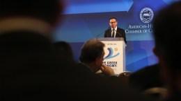 Ο Διοικητής της Τράπεζας της Ελλάδος Γιάννης Στουρνάρας μιλάει στην εκδήλωση του Ευρωπαϊκού Ταμείου Επενδύσεων και της Ευρωπαϊκής Τράπεζας Επενδύσεων, για την υπογραφή της σύμβασης με τις ελληνικές συστημικές τράπεζς για την ενεργοποίηση του Υπερταμείου Συνεπενδύσεων. ΑΠΕ-ΜΠΕ, ΑΛΕΞΑΝΔΡΟΣ ΒΛΑΧΟΣ