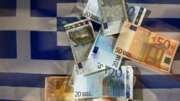 FILE PHOTO. Η Ελλάδα σχεδιάζει να εκδώσει 7ετές ομόλογο 3 δισ. ευρώ, αναφέρουν Reuters, Financial Times.     EPA/OLIVER BERG