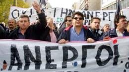 Διαδήλωση ανέργων στην Αθήνα. Φωτογραφία ΑΠΕ-ΜΠΕ, ΕΘΝΟΣ