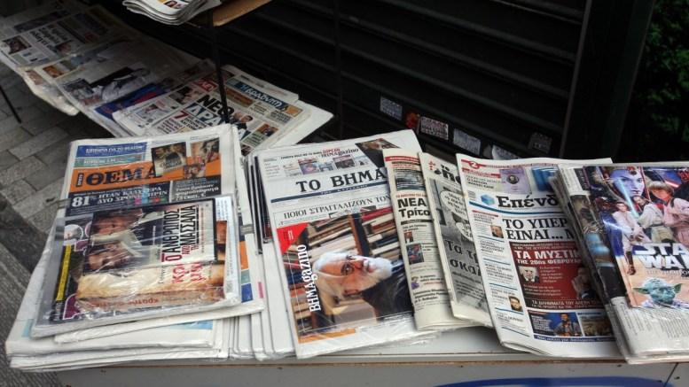 Εφημερίδες σε σημείο πώλησης στην Αθήνα. ΑΠΕ-ΜΠΕ, Αλέξανδρος Μπελτές