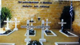 Τα Φυλακισμένα Μνήματα. Φωτογραφία ΚΥΠΕ