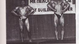 Αληθινή φωτογραφία από το μακρυνό 1987 όταν ο Αρτέμης Σώρρας συμμετείχε σε αγώνες Body building. Ευχαριστούμε για την εύρεση του υλικού το ELLINIKA HOAXES
