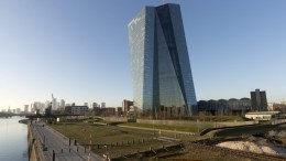 A general view of the building of the European Central Bank (ECB) in Frankfurt am Main, Germany. The Governing Council of the ECB informed about the outcome of its meeting during a press conference. EPA/RONALD WITTEK