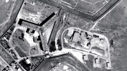An undated handout photo made available by  Amnesty  International/Forensic Architecture shows Saydnaya prison in Syria.  Amnesty International reported between 5.000 and 13.000 people have been executed in Saydnaya prison between September 2011 and December 2015. FILE PHOTO. EPA/AMENSTY INTERNATIONAL / FORENSIC ARCHITECTURE HANDOUT HANDOUT EDITORIAL USE ONLY/NO SALES