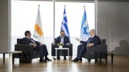 File Photo: Ο πρωθυπουργός της Ελλάδας Αλέξης Τσίπρας (Κ), ο πρωθυπουργός του Ισραήλ Μπέντζαμιν Νετανιάχου (Δ) και ο Πρόεδρος της Κύπρου Νίκος Αναστασιάδης (Α) συνομιλούν κατά τη διάρκεια της Τριμερούς Συνάντησης Κορυφής Ελλάδας, Κύπρου και Ισραήλ, στη Θεσσαλονίκη. ΑΠΕ-ΜΠΕ, ΓΡΑΦΕΙΟ ΤΥΠΟΥ ΠΡΩΘΥΠΟΥΡΓΟΥ, Andrea Bonetti