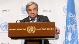 Ο Γενικός Γραμματέας του ΟΗΕ Αντόνιο Γκουτέρες κάνει δηλώσεις στα ΜΜΕ στο Crans Montana της Ελβετίας, Παρασκευή 30 Ιουνίου 2017. Συνεχίζονται για τρίτη κατά σειρά μέρα, οι εργασίες της Διάσκεψης για το Κυπριακό στο Κραν Μοντάνα της Ελβετίας παρουσία του Γενικού Γραμματέα του ΟΗΕ Αντόνιο Γκουτέρες. ΑΠΕ-ΜΠΕ/ ΚΥΠΕ/ΚΑΤΙΑ ΧΡΙΣΤΟΔΟΥΛΟΥ