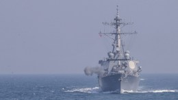 FILE PHOTO: A handout picture shows the missile-guided destroyer USS Fitzgerald. EPA, YONHAP / SOUTH KOREAN NAVY / HANDOUT SOUTH KOREA OUT