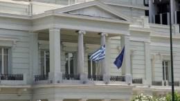 Το ελληνικό υπουργείο των Εξωτερικών. ΦΩΤΟΓΡΑΦΙΑ via Twitter