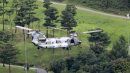 A helicopter carrying officials from the defense and environment ministries arrives in Seongju, some 300 kilometers southeast of Seoul, South Korea, 12 August 2017, to conduct a study on the Terminal High Altitude Area Defense (THAAD) system. EPA, YONHAP SOUTH KOREA OUT