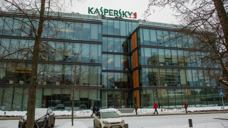 A general view of Russian cyber security firm Kaspersky Lab in Moscow, Russia. EPA/SERGEI ILNITSKY