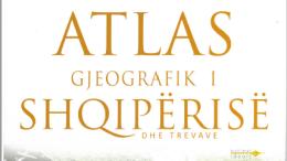 Ο αλβανικός Άτλας.