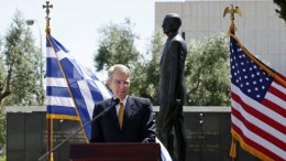 U.S. Ambassador Geoffrey Pyatt. Photo via U.S. Embassy