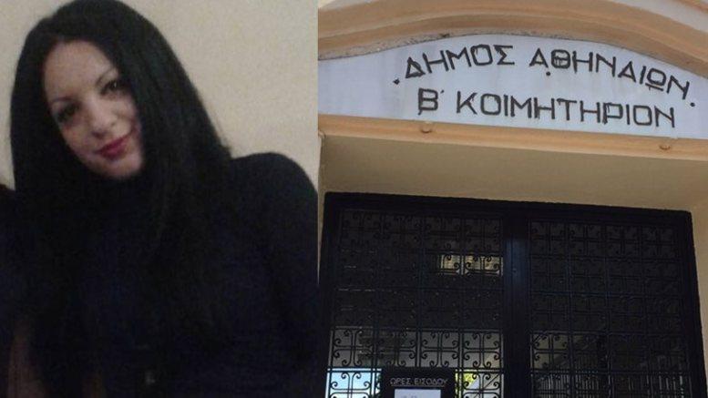 Προσαγωγή ατόμου που θεωρείται ως ο βασικός ύποπτος για τη δολοφονία της Δώρας Ζέμπερη ανακοίνωσε η ΕΛ.ΑΣ. ΦΩΤΟΓΡΑΦΙΑ ΠΡΩΤΟ ΘΕΜΑ.