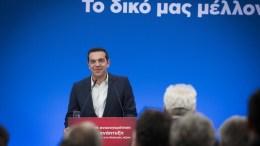 Ο πρωθυπουργός, Αλέξης Τσίπρας μιλάει στο 4ο Περιφερειακό Συνέδριο για την Παραγωγική Ανασυγκρότηση. φΩΤΟΓΡΑΦΙΑ ΑΡΧΕΙΟΥ, ΑΠΕ-ΜΠΕ/ΓΡΑΦΕΙΟ ΤΥΠΟΥ ΠΡΩΘΥΠΟΥΡΓΟΥ/Andrea Bonetti