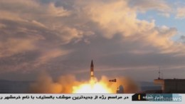 A handout photo made available by the Iranian state television network IRIB as stills from a video shows Iranian long range missile Khoramshahr launch in an undisclosed location, Iran. EPA/IRIB TV HANDOUT HANDOUT EDITORIAL USE ONLY/NO SALES