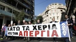 """ΦΩΤΟΓΡΑΦΙΑ ΑΡΧΕΙΟΥ. Διαδηλωτές κρατούν πανό της ΑΔΕΔΥ που γράφει """"κάτω τα χέρια από την απεργία"""" κατά τη διάρκεια πορείας διαμαρτυρίας στο κέντρο της Αθήνας. ΑΠΕ-ΜΠΕ/ΑΛΕΞΑΝΔΡΟΣ ΒΛΑΧΟΣ"""