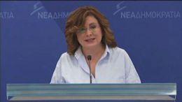 Η εκπρόσωπος της ΝΔ Μαρία Σπυράκη. ΑΠΕ-ΜΠΕ.