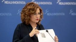 Η εκπρόσωπος τύπου της Νέας Δημοκρατίας, Μαρία Σπυράκη  ΑΠΕ-ΜΠΕ, Παντελής Σαίτας