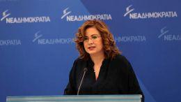 File Photo: H εκπρόσωπος Τύπου της ΝΔ κ. Μαρία Σπυράκη. ΑΠΕ-ΜΠΕ, Παντελής Σαίτας