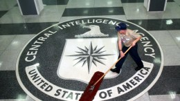 A worker at the CIA sweeping the foyer clean at the CIA Headquarters, Langley, Virginia, USA. EPA, DENNIS BRACK, POOL