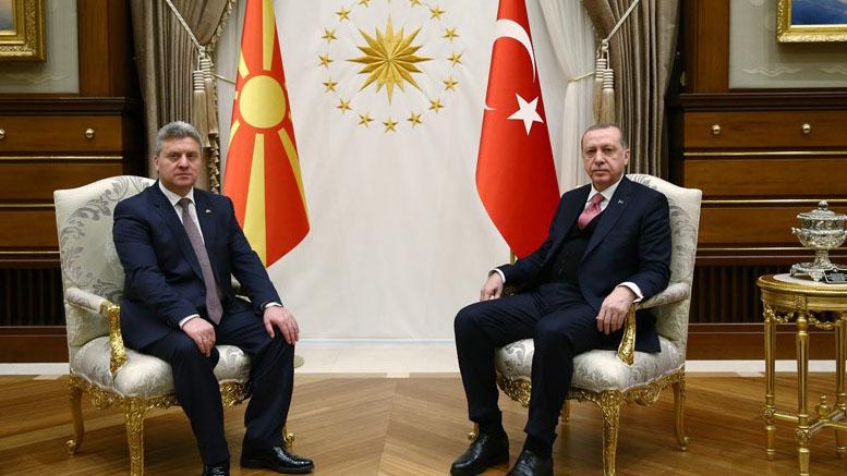 Οι Πρόεδροι Τουρκίας και ΠΓΔΜ κατά τη συνάντησή τους - Πηγή: Τουρκική Προεδρία