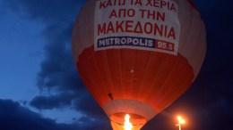 """Ένα τεράστιο αερόστατο που γράφει """"ΚΑΤΩ ΤΑ ΧΕΡΙΑ ΑΠΟ ΤΗ ΜΑΚΕΔΟΝΙΑ"""" σηκώθηκε το απόγευμα, της Παρασκευής 2 Φεβρουαρίου 2018, από την πλατεία λαϊκής αγοράς στο Άργος. Το αερόστατο έφερε και μια μεγάλη Ελληνική σημαία. Την όλη ιδέα είχε και υλοποίησε ο Δήμαρχος Άργους Μυκηνών Δημήτρης Καμπόσος ο οποίος και θα είναι ένας εκ των ομιλητών στο συλλαλητήριο της Κυριακής 4 Φεβρουαρίου στην Αθήνα. ΑΠΕ-ΜΠΕ, ΜΠΟΥΓΙΩΤΗΣ ΕΥΑΓΓΕΛΟΣ"""