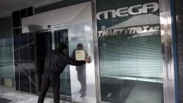 Εγκαταστάσεις του MEGA.Υπεύθυνοι του καναλιού έχουν κληθεί στις 5 Μαρτίου στα γραφεία του ΕΣΡ. Φωτογραφία Αρχείου   ΑΠΕ-ΜΠΕ, ΣΥΜΕΛΑ ΠΑΝΤΖΑΡΤΖΗ