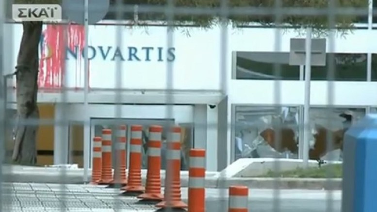 Τα γραφεία της Novartis στη Μεταμόρφωση. Φωτογραφία via Skai TV