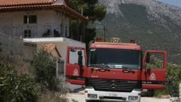 File Photo: Όχημα της πυροσβεστικής σε κατάσβεση πυρκαγιάς ΑΠΕ-ΜΠΕ, ΣΥΜΕΛΑ ΠΑΝΤΖΑΡΤΖΗ