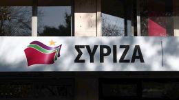 Την ερχόμενη Δευτέρα αναμένεται να συνεδριάσει η ΚΟ του ΣΥΡΙΖΑ, για το θέμα της Novartis σε κοινοβουλευτικό επίπεδο.   ΑΠΕ-ΜΠΕ, ΑΛΚΗΣ ΚΩΝΣΤΑΝΤΙΝΙΔΗΣ