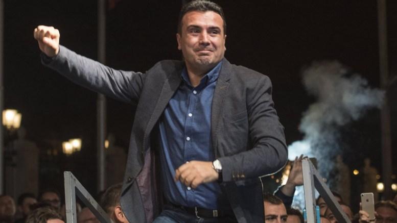 Fyromian Prime Minister Zoran Zaev File Photo EPA,GEORGI LICOVSKI