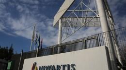 Φωτογραφία αρχείου της 4 Ιανουαρίου 2017 που εικονίζει το κτήριο των γραφείων της πολυεθνικής φαρμακευτικής εταιρείας NOVARTIS στην Αθήνα. ΑΠΕ-ΜΠΕ, ΑΛΕΞΑΝΔΡΟΣ ΒΛΑΧΟΣ