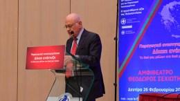 Ο υπουργός Οικονομίας και Ανάπτυξης Δημήτρης Παπαδημητρίου μιλάει στο 10ο Περιφερειακό Συνέδριο για την Παραγωγική Ανασυγκρότηση,  Δευτέρα 26 Φεβρουαρίου 2018. ΑΠΕ-ΜΠΕ, ΚΩΣΤΑΣ ΚΟΛΛΙΝΤΖΟΓΙΑΝΝΑΚΗΣ