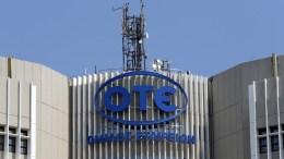 File Photo: Άποψη του κτηρίου διοίκησης του ΟΤΕ. ΑΠΕ-ΜΠΕ, Παντελής Σαίτας