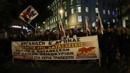 File Photo: Διαδηλωτές κρατώντας πανό και σημαίες φωνάζουν συνθήματα σε συλλαλητήριο του ΠΑΜΕ με συγκέντρωση στην Ομόνοια και πορεία προς την Βουλή, κατά των πλειστηριασμών και κατασχέσεων σπιτιών και καταθέσεων των λαϊκών νοικοκυριών. ΑΠΕ ΜΠΕ, ΟΡΕΣΤΗΣ ΠΑΝΑΓΙΩΤΟΥ