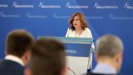 Η εκπρόσωπος τύπου της Νέας Δημοκρατίας, ευρωβουλευτής Μαρία Σπυράκη μιλά στα κεντρικά γραφεία του Κόμματος κατά την ενημέρωση των πολιτικών συντακτών. ΑΠΕ-ΜΠΕ, Παντελής Σαίτας
