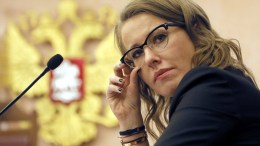 File Photo: Presidential candidate Ksenia Sobchak looks on during a hearing at the Russian Supreme Court in MoscowEPA, MAXIM SHIPENKOV