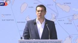 Είμαστε κοντά στην έξοδο από την κρίση, θα το κάνουμε πράξη, δήλωσε ο πρωθυπουργός Αλέξης Τσίπρας από την Σύρο. Φωτογραφία via ΕΡΤ.