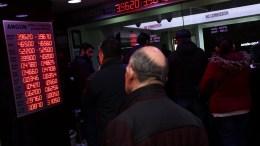 File Photo: Ένας Τούρκος κοιτάζει τις συναλλαγματικές ισοτιμίες καθώς η αγωνία για το μέλλον της τουρκικής οικονομίας μεγαλώνει EPA, SEDAT SUNA