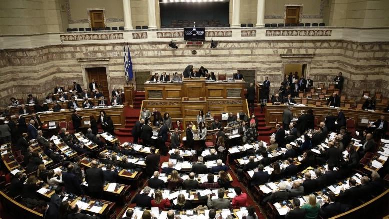File Photo: Ολομέλεια της Βουλής ΑΠΕ-ΜΠΕ, ΑΛΕΞΑΝΔΡΟΣ ΒΛΑΧΟΣ